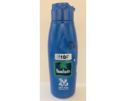 Кокосовое масло Parachute (нерафинированное)  ( Coconut Oil)  25 мл