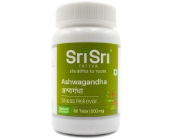 Aшваганда Ashwagandha Шри Шри, Sri Sri  60 таб