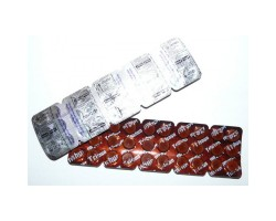 Тришун от простуды, гриппа, насморка и температуры Trishun, Zandu 30 таблеток (1 пластина)