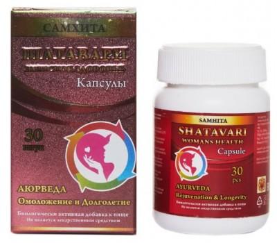 Шатавари Самхита для женского здоровья, SAMHITA  30 капсул