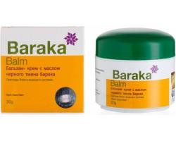 Бальзам-крем с маслом черного тмина от простуды, боли в мыщцах и суставах, 50 г Baraka