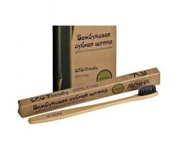 Бамбуковая зубная щетка, щетина с угольным напылением (мягкая) Ааша