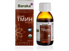 Масло черного тмина Барака индийские семена, 100 мл BARAKA