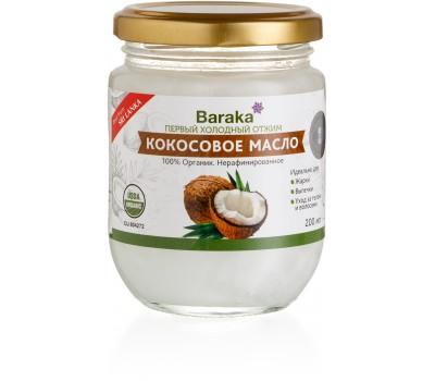 Кокосовое масло Барака Вирджин нерафинированное, стекло, 200мл
