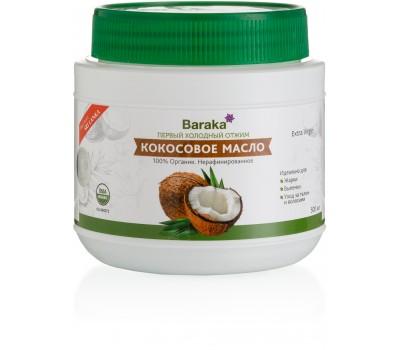 Кокосовое масло Барака Вирджин Нерафинированное 500мл