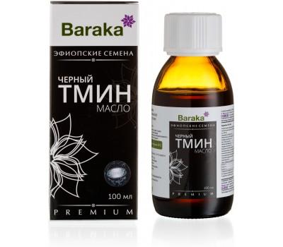 Масло черного тмина Барака эфиопские семена, 100 мл BARAKA