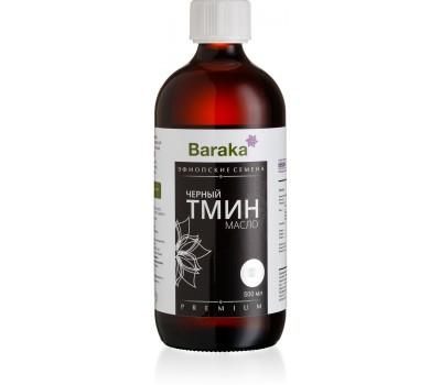 Масло черного тмина Барака эфиопские семена, 500мл BARAKA