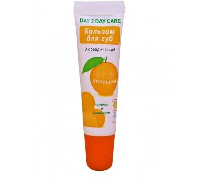 Аюрведический Бальзам для губ Апельсин Day 2 Day, 10г