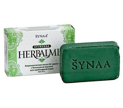 Аюрведическое мыло 24 травы с Кокосовым маслом, HerbalMix 75г
