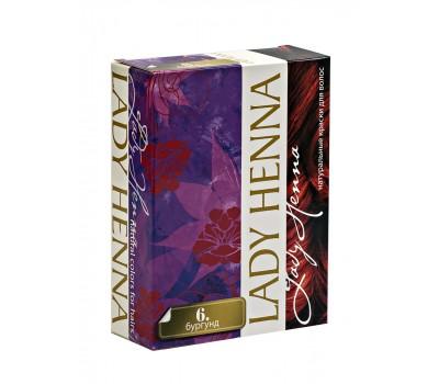 Краска для волос на основе хны Бургунд, Lady Henna 6 Х 10 г