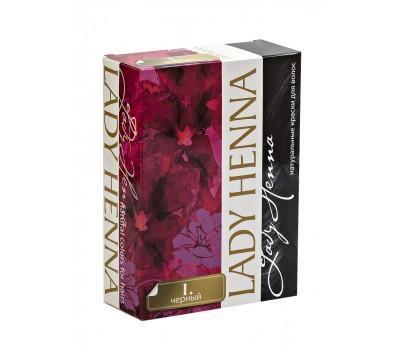 Краска для волос на основе хны Черная Lady Henna, 6 Х 10 г