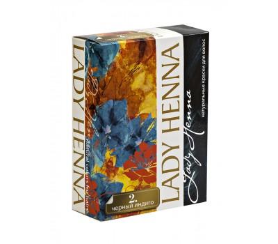 Краска для волос на основе хны Черный индиго, Lady Henna 6 Х 10 г