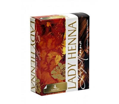 Краска для волос на основе хны каштан, Lady Henna 6 Х 10 г