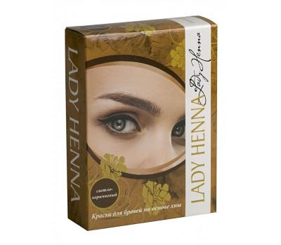 Краска для бровей на основе хны Светло-коричневая, Lady Henna 10г