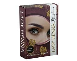 Краска для бровей на основе хны Темно-коричневая Lady Henna 10г