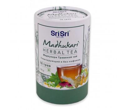 Травяной чай тонизирующий и без кофеина  Мадхукари (Madhukari Herbal Tea) Шри Шри, Sri Sri Tattva 100 г