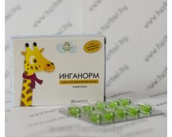 Инганорм-Смесь ароматических масел для дыхания, Avantika 20 капсул