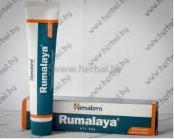 Аюрведическое средство гель Румалая  Rumalaya gel, Himalaya 30 гр