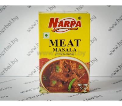 Приправа для мяса (Meat masala), Narpa 50г