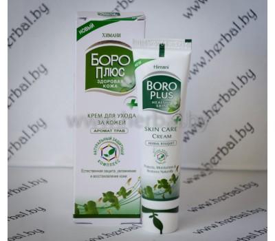 Крем для кожи защитный Боро плюс букет трав (Boro plus healthy skin), Himani  25 мл