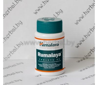 Румалая Rumalaya  обезболивающее и обладающее противоартритными свойствами средство Himalaya 60 капс.