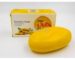 Мыло с Куркумой Turmeric soap Vasu 125 г