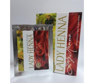 Краска для волос на основе хны Махагони, Lady Henna 1 пакетик 10г