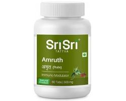 Амрут (Гудучи) Amruth, 60 таб Sri Sri