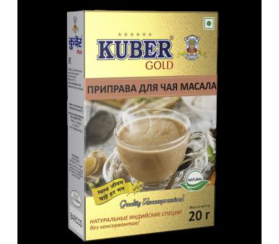 """Приправа для Чая """"TEA MASALA"""" Kuber Gold, 20 г"""