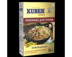 "Приправа для Плова ""BIRYANI PULAV MASALA"", Kuber Gold 20 г"