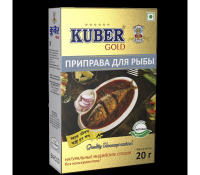 """Приправа для Рыбы """"Fish Curry masala"""", Kuber 20 г"""