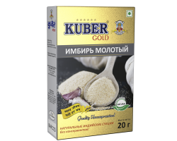 """Имбирь """"GINGER powder"""" молотый, Kuber Gold 20 г"""