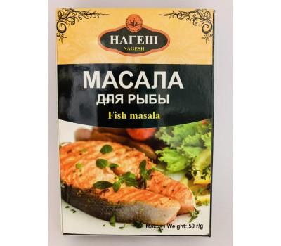 Приправа для Рыбы Fish Masala Нагеш, 50 г Nagesh