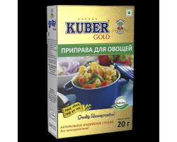 "Приправа для Овощей ""Sabji masala"", Kuber Gold 50 г"