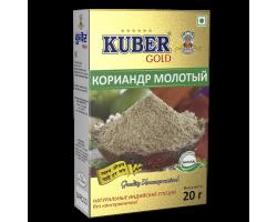 Кориандр молотый (Dhania Powder), Kuber Gold 20г