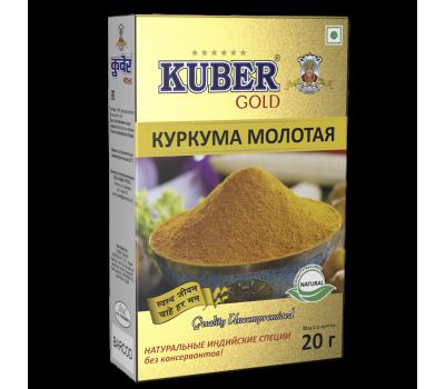 Куркума Turmeric powder молотая, Kuber Gold 20г