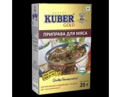 """Приправа для Мяса """"Meat masala premium"""" Kuber Gold 20 г"""