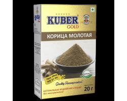 "Корица ""Cinnamon powder"" молотая, Kuber Gold 20г"