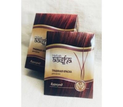 Травяная краска для волос на основе индийской хны Бургунд Ааша Хербалс 1 пакетик 10г