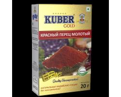 """Перец красный Чили """"Red Chilli powder"""" молотый, Kuber Gold 20 г"""