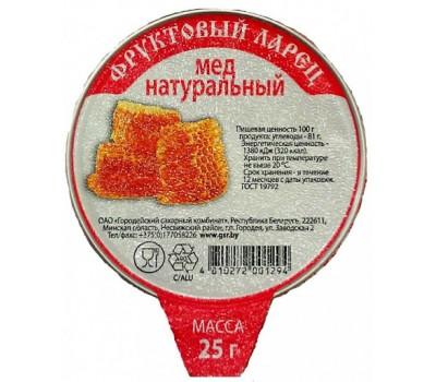 Мед натуральный порционный, 25г