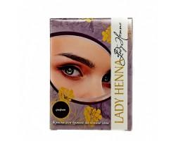 Краска для бровей на основе хны Графит Lady Henna 10г
