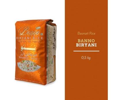 """Индийский рис Басмати 500 г """"Бирьяни"""" Biryani, длиннозерный шлифованный пропаренный"""