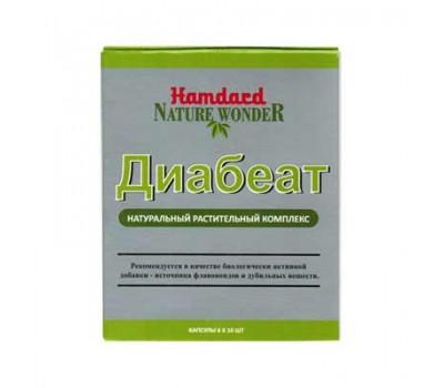Капсулы для нормализации уровня сахара в крови Diabeat, Hamdard 6x10 шт