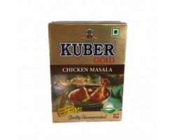"""Приправа для курицы """"Chicken masala"""" Kuber 50 г."""