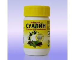 """Таблетки для лечения простуды и кашля """"Суалин"""", натуральный растительный комплекс 60 таб"""