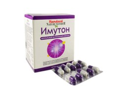 Имутон для укрепления иммунитета, Хамдард (Imyoton Hamdard) капсулы  6x10 шт