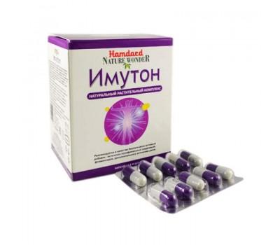 Имутон для укрепления иммунитета, Хамдард (Imyoton Hamdard) 1 пластина (10 капсул)
