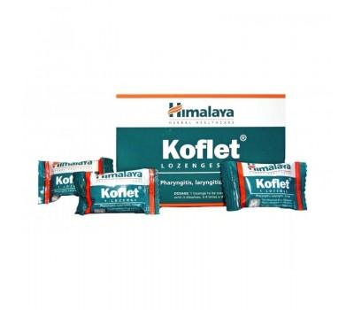 Леденцы-конфетки от кашля Кофлет Хималая, Koflet lozenges Himalaya 10шт
