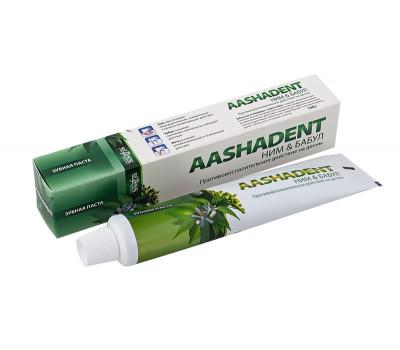 Зубная паста AASHADENT Ним и Бабул, 100 г